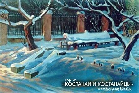 Сергей Луговой. Из цикла Кустанай в декабре. Зимний парк.1994 год