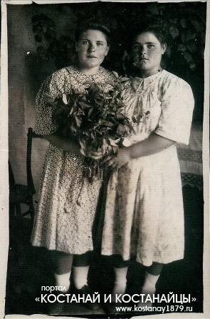 Mina Knaub (Singer) und Lydia Rau (Singer) 1949-1950