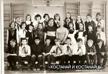 Средняя школа №1. Кустанай.