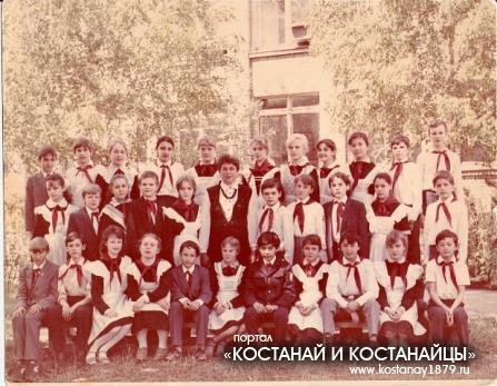 Средняя школа №1. Кустанай. 1989 год