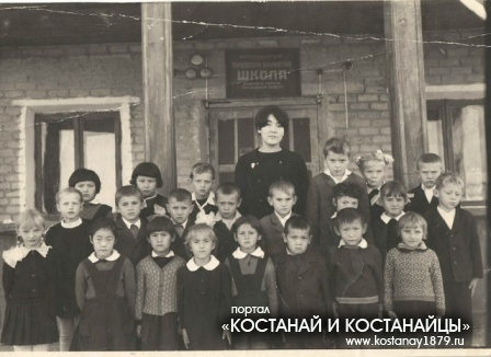 Королевская школа