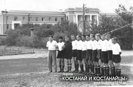 На стадионе Динамо