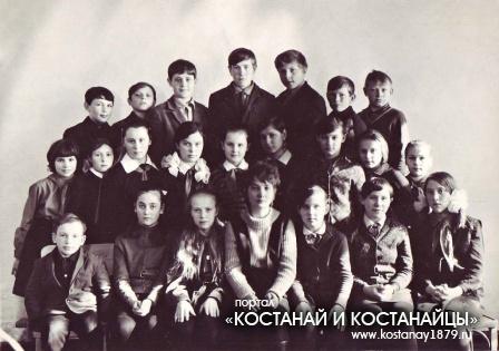 1973 год. 6 б. Озерная школа