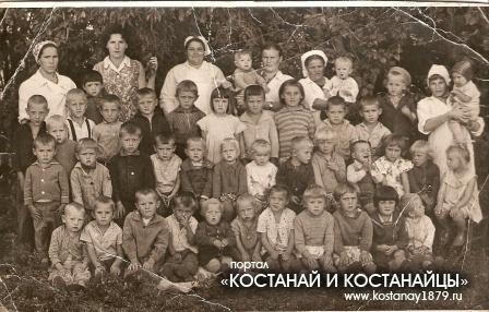 Степановка. 1965 год