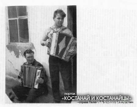 1966 год. Справа - Паленый Владимир