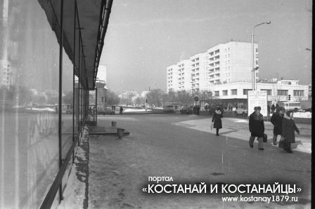 Кустанай. Центр. Проспект Ленина