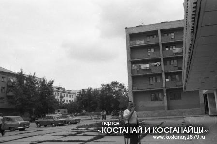 1983 год. Улица Баймагамбетова
