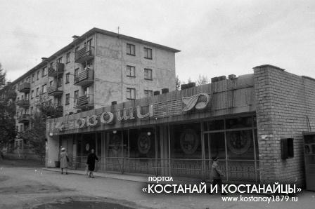 1984 год. Овощной магазин в КЖБИ