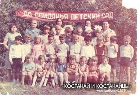 Детский сад поселка Харьковский