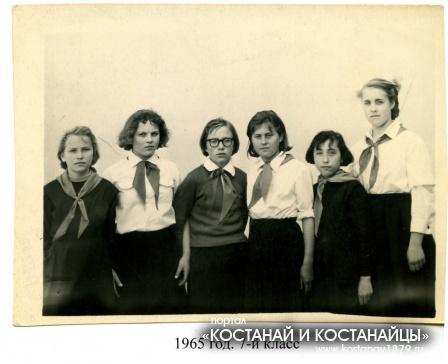 1965 год. Краснопартизанская школа
