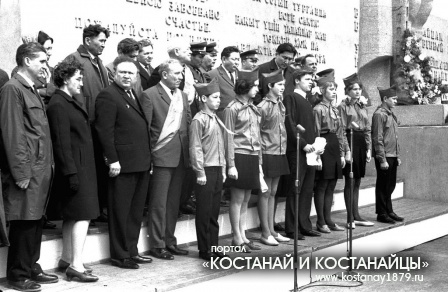 День Победы. 9 Мая 1969 года