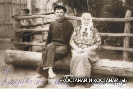 Алферьевы из Жуковки
