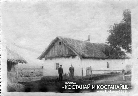 Барсуковка. Дом Кравчук Ивана Васильевича и Евгении Романовны