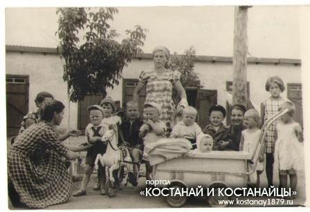 Дети Кушмуруна