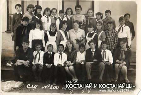 Кушмурунская школа