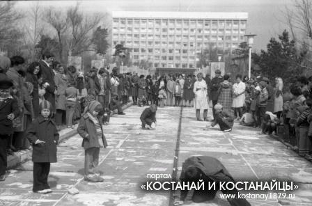 Кустанай. 1980 год