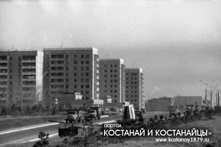 Кустанай. 1987 год