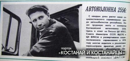 М. Зуев