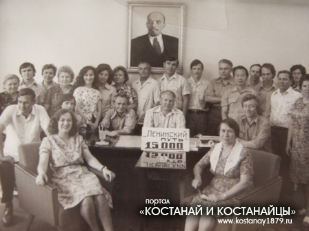 Журналисты Ленинского пути