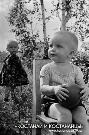 Дети совхоза Бускульский. 1961 год