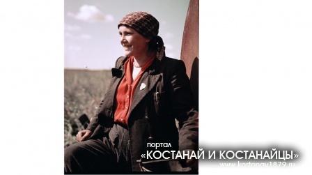 Совхоз Урнекский Зоя Левашова