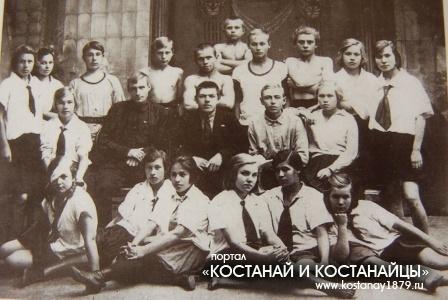 Слет пионеров Кустаная. 29 нояря 1925 года.