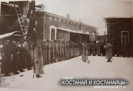 Парад войск Государственного политуправления (ГПУ). Кустанай 1925 год