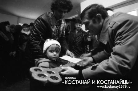 Новоселье. Апрель 1987 года