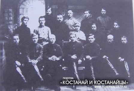 Кустанайский уголовный розыск. 1919 год