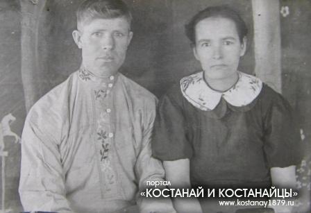 Степановка. 1938 год