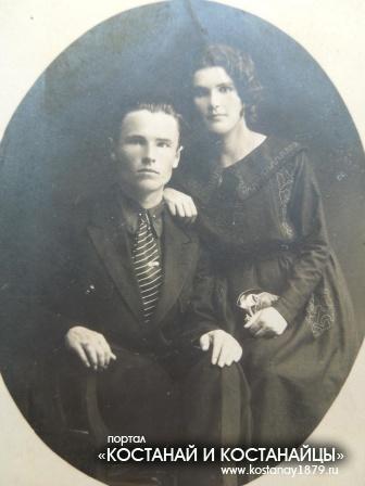 Раменский Дмитрий Максимович и Раменская Мария. Петровна(Черменинова)1924 годКустанай.
