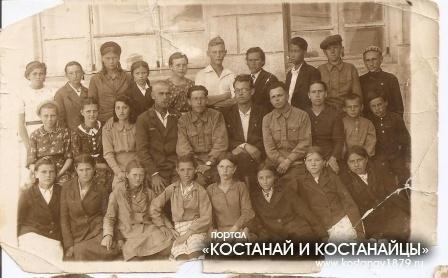 Школа им.Кирова 1943 год.