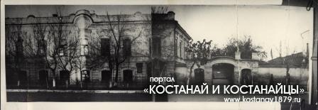 В те годы историко-краеведческий музей