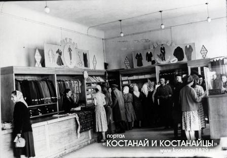 Новый универмаг в поселке  Семиозерный.
