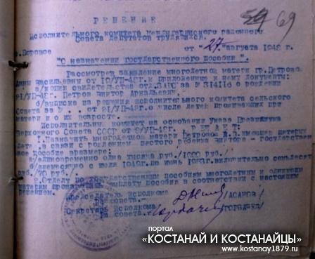 Петров Виктор Аркадьевич. Отец Виктор