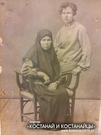 Соломахина Ольга Николаевна с дочерью Ефросиней г. Кустанай (1926г.  или 1928г.)