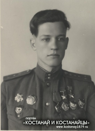 Герой Советского Союза Павлов Иван Фомич