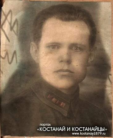 Соломахин Константин Михайлович 03.03.1900 г.р.