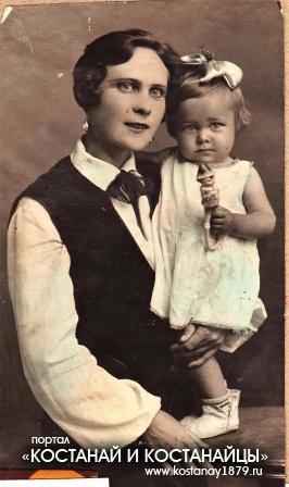 Кустанай, 1933 г. Соломахина Мария Прокопьевна с дочерью Людмилой