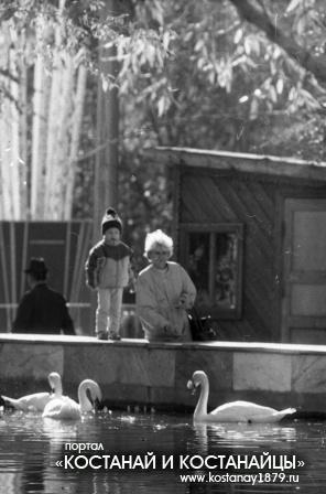 В парке. 1991 год