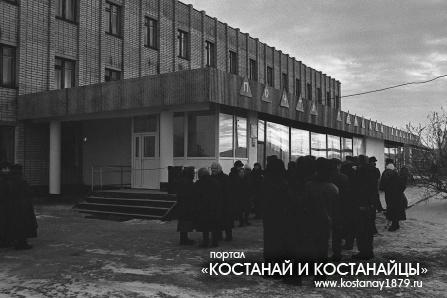 Открытие почты. Федоровка. 2003 год