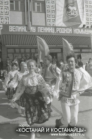 1986 год. Июнь