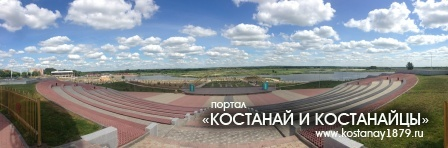 Парк в КЖБИ