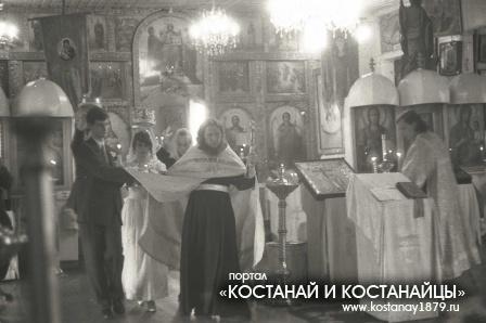 1994 год. Венчание