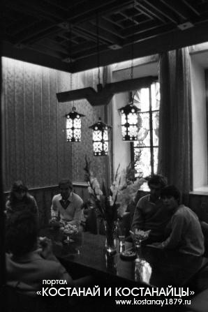 Коктейль-бар. 1980 год