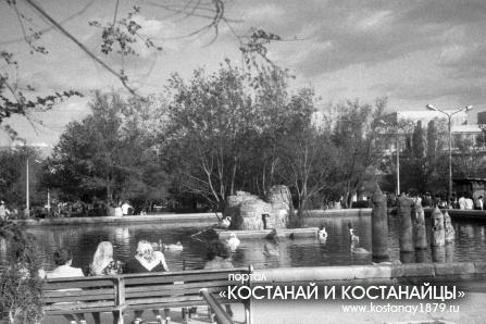 В центральном парке. 1981 год