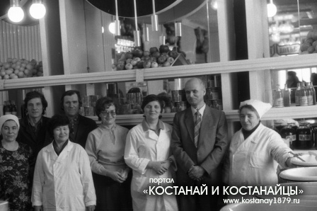 Работники торговли. 1987 год