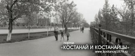 Проспект Ленина. 1986 год