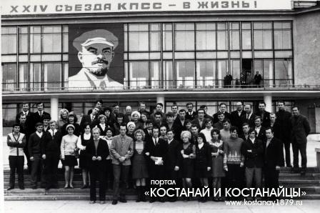 Отчетно-выборная комсомольская конференция Управления горного железнодорожного транспорта (УГЖДТ)