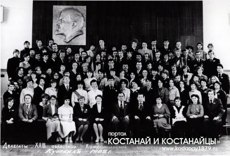 Делегаты комсомольских конференций